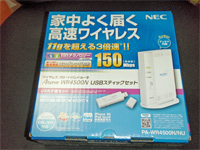 P4300016_WR4500N.jpg